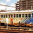 阪堺電気軌道 モ151形 151 広告塗装