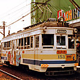 阪堺電気軌道 モ151形 153 広告塗装 もとモ159