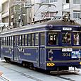 阪堺電気軌道 モ301形 304 広告塗装2 もとモ176