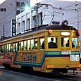 阪堺電気軌道 モ301形 305 広告塗装 もとモ156