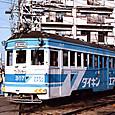 阪堺電気軌道 モ301形 307 広告塗装  もとモ152