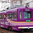 阪堺電気軌道 モ351形 2次車 354 広告塗装 2012