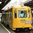 阪堺電気軌道 モ351形 351 広告塗装5