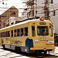 阪堺電気軌道 モ351形 351 広告塗装4