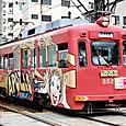 阪堺電気軌道 モ351形 352 広告塗装2