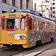 阪堺電気軌道 モ351形 352 広告塗装3
