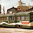 阪堺電気軌道 モ351形 352 広告塗装4