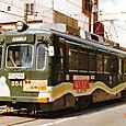 阪堺電気軌道 モ351形 354 広告塗装3