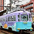 阪堺電気軌道 モ351形 355 広告塗装2