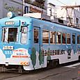 阪堺電気軌道 モ351形 355 広告塗装3