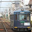 阪堺電気軌道 モ351形 351 広告塗装6