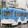 阪堺電気軌道 モ351形 352 雲 と青 塗装