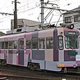 阪堺電気軌道 モ351形 353 広告塗装4