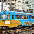 阪堺電気軌道 モ351形 355 広告塗装4