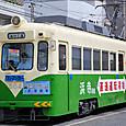 阪堺電気軌道 モ501形 504 旧標準色
