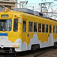 阪堺電気軌道 モ501形 501 雲に黄色 塗装