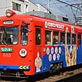 阪堺電気軌道 モ501形 505 広告塗装4