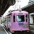 阪堺電気軌道 モ501形 502 広告塗装2