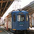 阪堺電気軌道 モ501形 504 広告塗装2