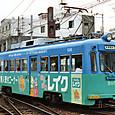 阪堺電気軌道 モ501形 505 広告塗装3