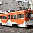 阪堺電気軌道 モ501形 502 雲に朱 塗装