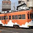 阪堺電気軌道 モ501形 504 雲に朱 塗装
