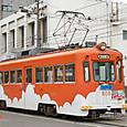 阪堺電気軌道 モ501形 505 雲に朱 塗装