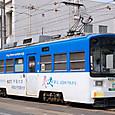 阪堺電気軌道 モ601形 607 広告塗装4