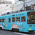 阪堺電気軌道 モ601形 602 広告塗装1