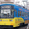 阪堺電気軌道 モ601形 604 広告塗装1
