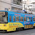 阪堺電気軌道 モ601形 606 広告塗装3