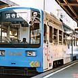 阪堺電気軌道 モ601形 606 広告塗装1