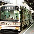 阪堺電気軌道 モ601形 607 *オリジナル塗装 新標準色