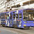 阪堺電気軌道 モ601形 603 広告塗装1