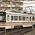 阪堺電気軌道 モ601形 606 *オリジナル塗装 新標準色