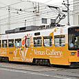 阪堺電気軌道 モ601形 606 広告塗装2