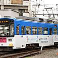 阪堺電気軌道 モ601形 607 広告塗装1