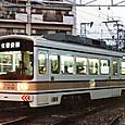 阪堺電気軌道 モ701形 703 *オリジナル塗装
