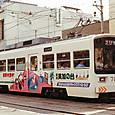 阪堺電気軌道 モ701形 703 広告塗装1
