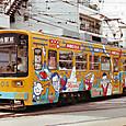 阪堺電気軌道 モ701形 704 広告塗装1