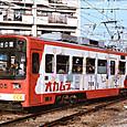 阪堺電気軌道 モ701形 705 広告塗装1
