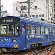 阪堺電気軌道 モ701形 706 広告塗装1