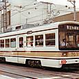 阪堺電気軌道 モ701形 707 *オリジナル塗装