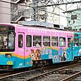 阪堺電気軌道 モ701形 701 広告塗装2