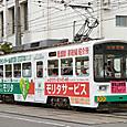 阪堺電気軌道 モ701形 705 広告塗装2