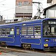 阪堺電気軌道 モ701形 709 レトロ塗装