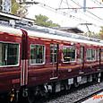 阪急電鉄 新1000系 00F⑥ 1550 神戸線用
