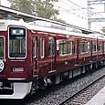*阪急電鉄 新1000系00F 神戸線用