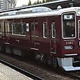 阪急電鉄 新1000系 01F⑧ 1101 宝塚線用