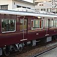 阪急電鉄 新1000系 01F⑦ 1651 宝塚線用